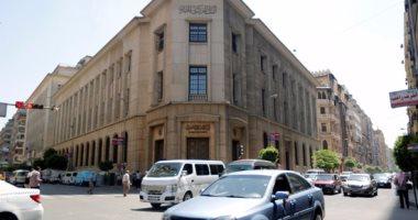 بلومبرج: خفض أسعار الفائدة يعزز الاقتصاد المصرى الأسرع نموا بالشرق الأوسط