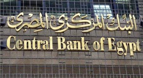 البنك المركزي يطلق مبادرة لتحويل السيارات للعمل بالغاز بقيمة 15 مليار جنيه