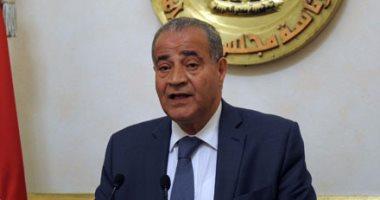 وزير التموين: مستمرون في حذف غير المستحقين للدعم