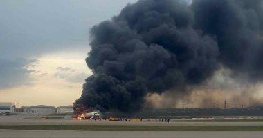 تحطم طائرة هجومية تابعة للبحرية الأمريكية