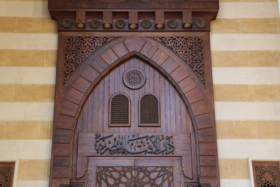 ما حكم استخدام السيدات حبوب تأخير الدورة الشهرية لصيام شهر رمضان؟
