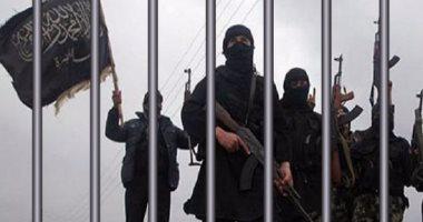كوستاريكا ترحل الأربعة المشتبه بصلتهم بداعش إلى مصر والعراق