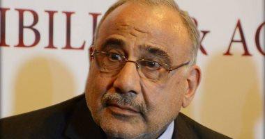 الكويت تمنح العراق قرضاً لاستكمال بناء 73 مدرسة