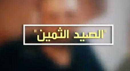الحدث الآن ينشر فيديو بعنوان ( الصيد الثمين ) .. انتصار مصرى جديد على الإرهاب.. ليبيا تسلم السلطات المصرية هشام عشماوى