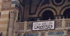 الأوقاف: رمضان شهر الإيمان وصناعة الرجال موضوع الجمعة المقبلة