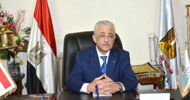 وزير التعليم يعتمد نتيجة الثانوية العامة لطلاب البعثة المصرية بالسودان