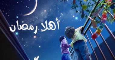 نص دعاء نية صيام شهر رمضان