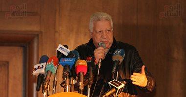 مرتضى منصور: أعداد جماهيرنا لم تحدث فى تاريخ الأهلى.. ولم أعتذر لرئيس الكاف