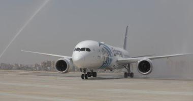 مصر للطيران تقرر إلغاء رحلتها المتجهة إلى الخرطوم بسبب أحداث السودان
