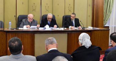 ننشر نص مشروع القانون الخاص بتعيين رؤساء الجهات والهيئات القضائية