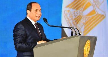 الرئيس السيسي يؤكد التطلع لاستمرار التعاون المثمر بين مصر والبنك الدولى
