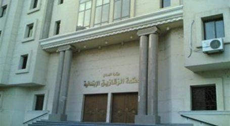 الإعدام شنقا لـ 4 متهمين قتلوا مواطنا لسرقته بالشرقية