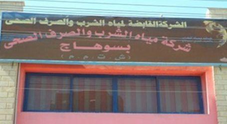 """""""مياه سوهاج"""" تنظم برنامجا لتبادل الخبرات مع المياه والرى الأردنية"""