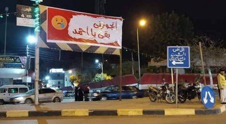 """مفاجأة مدوية وراء لافتات """"اتجوزني بقى يا أحمد"""" بشوارع بنها"""