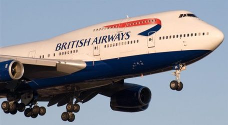الخطوط الجوية البريطانية تستأنف الرحلات إلى باكستان