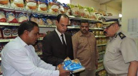 ضبط كميات من السلع والأغذية الفاسدة في حملة على أسواق الوادي الجديد