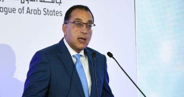 رئيس الوزراء يتفقد أبراج منطقة الأعمال المركزية بالعاصمة الإدارية