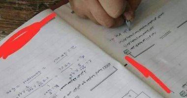 لجان الثانوية العامة تتسلم بوكليت التربية الوطنية قبل بدء امتحان اليوم