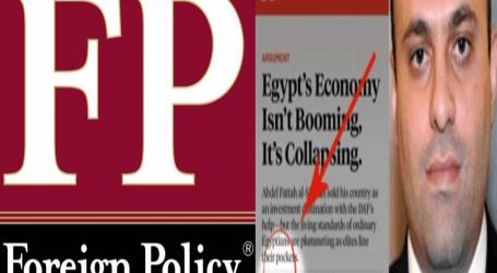 حقائق توضح أكذوبة وزير الاستثمار الإخواني على فورين بوليسي عن الاقتصاد المصري