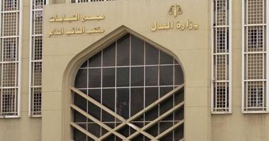 تجديد حبس متهمة 15 يوما بتهمة التواصل مع قنوات إخبارية محرضة