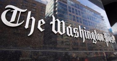 """الصين تحجب صحيفتى """"واشنطن بوست"""" و""""الجارديان"""" على الإنترنت"""