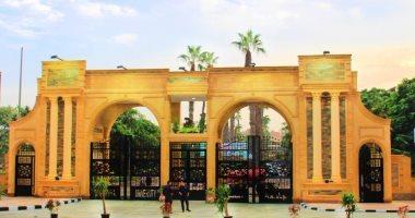 جامعة المنصورة تحتل المركز الأول على مستوى مصر حسب تصنيف التايمز البريطانى