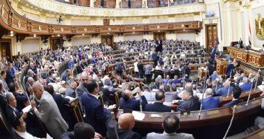 البرلمان يوافق على منح أصحاب المعاشات تخفيضات بالمواصلات والنوادى والرحلات