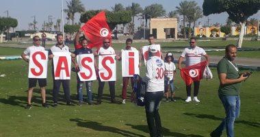 جماهير الزمالك تدعم فرجانى ساسى فى مباراة تونس ضد أنجولا