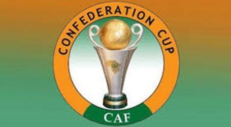 اجتماع في الاتحاد الأفريقي اليوم لحسم لقب دوري أبطال أفريقيا