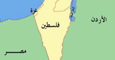 وزارة الهجرة فى نيوزيلندا تنشر صورة لخريطة فلسطين بدون إسرائيل والأخيرة تحتج