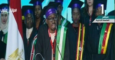 خريج أفريقى من أكاديمية الشباب للرئيس السيسى: نعدكم أن نكون خير سفراء للقارة