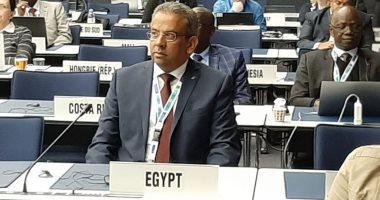 الاتحاد البريدى العالمى ينظم المؤتمر الاستراتيجى للمنطقة العربية بشرم الشيخ