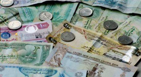 أسعار العملات اليوم الأربعاء 17-7-2019 في مصر