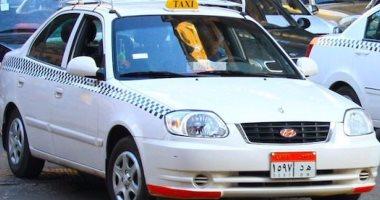 محافظة القاهرة: 7 جنيه رسوم فتح عداد التاكسى الأبيض والكيلو بـ3 جنيه