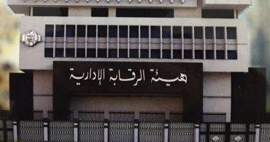 القبض على مدير الإدارة الهندسية ومهندس بمجلس مدينة دهب لتلقيهم رشوة