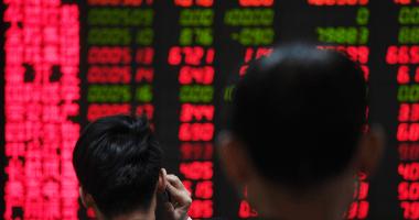 الأسهم الأمريكية تفتح منخفضة مع انحدار نتفليكس