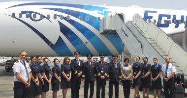 """مسئول بـ""""مصر للطيران"""": مطار القاهرة آمن.. وقرار الخطوط البريطانية غير منطقى"""