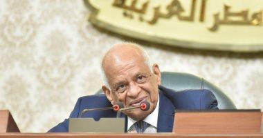 البرلمان يوافق مبدئيا على قانون تنظيم العمل الأهلى