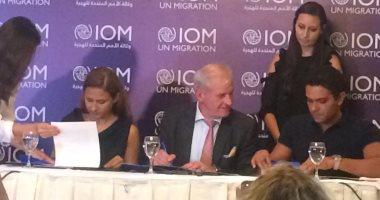 المنظمة الدولية للهجرة تنصب أسر ياسين ونيللى كريم سفراء للنوايا الحسنة