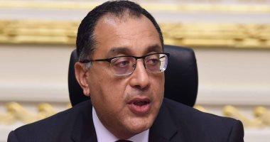 العدل تعرض 29 طلبا بالتصالح مع رجال أعمال وموظفين سابقين على مجلس الوزراء