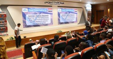 أعضاء البرنامج الرئاسى للشباب الأفريقى يتعرف على مشروعات مصر القومية