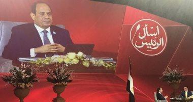 السيسى: الإصلاح الاقتصادى امتد إلى المنظومة الإعلامية فى مصر