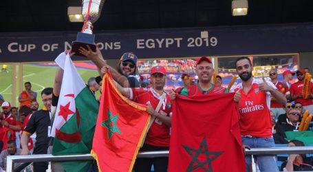 دعم ومؤازرة مصرية جزائرية للمغرب في مباراة جنوب أفريقيا بملعب السلام