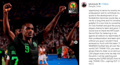 هداف كأس أمم افريقيا 2019 يعلن اعتزاله دوليا