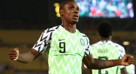 شاهد بالفيديو | إيجالو يحطم رقم محمد ناجي جدو في كأس أمم أفريقيا