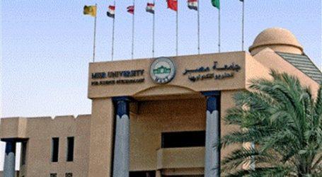 اسعار جامعة مصر للعلوم والتكنولوجيا 2019  شروط القبول بجامعة مصر للعلوم والتكنولوجيا