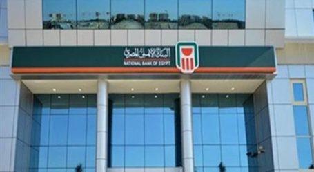 أكثر من 7 مليارات جنيه إجمالي محفظة التمويل العقاري بالبنك الأهلي المصري