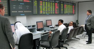 تراجع بورصة البحرين بمستهل التعاملات بضغوط هبوط أسهم البنوك والخدمات