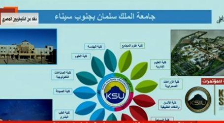 التعليم العالي: ارتفاع تصنيف الجامعات المصرية دوليا