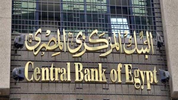 البنك المركزي المصري - التضخم